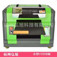 海宁A3小型皮革图案彩印机 皮包手袋印花机 零钱包打印机