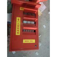贵州省安顺工地支架三级电箱四级配电箱300*400*160