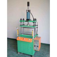 供应金拓品牌KT530-10TS热压成型机