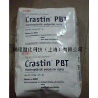 出售原厂原包/PBT/美国杜邦/ST820 NC010/长期现货