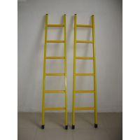供应外探式升降平台梯 绝缘升降平台梯