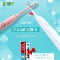 【安徽-合肥电动牙刷批发价格_电动牙刷对牙齿好么】