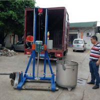 清洗剂 皮草清洗液混合高速分散机搅拌 电动升降变频调速