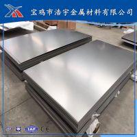 钛板厂家浩宇金属,宝鸡厂家供应纯钛板、TA2/GR2板材、GB/3621 ASTM B265标准。