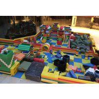 大型epp积木乐园厂家定制 益智积木拼插儿童玩具