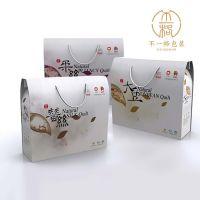 北京家纺包装盒、蚕丝被羊毛被包装盒彩箱生产制作厂家