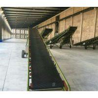 U型皮带输送机 沙石输送机械设备浩发