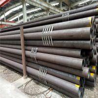 厂家供应45# 无缝钢管 大口径厚壁 诚信商家交货及时 保证质量