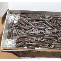 IRC / TT Electronics LOB5R005FLF 电阻器 005 OHM 特价出售