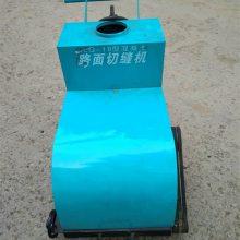 天德立18公分切深混凝土电动切割机 380V水泥地面切缝机