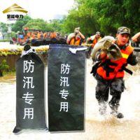 雨季防汛沙袋物业专用 帆布25*70防汛防洪沙包抗洪消防防洪袋批发