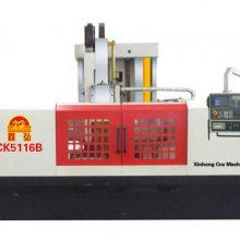 供应大连宇屹机床厂家CK518数控单柱立式车床加工中心