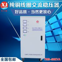 修江 三相高精度TNS-50kva全自动交流数显式大功率稳压器机械设备专用