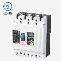 热卖 上海上联RMM1L-100/4300B 80A漏电保护开关 班前接线4P 正品