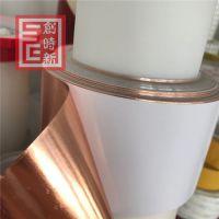双导铜箔胶带 铜材18U总厚0.055MM铜箔胶带用于电线电缆屏蔽胶带