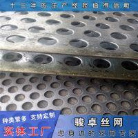 供应金属冲孔网 防滑洞洞板 圆孔冲孔网板