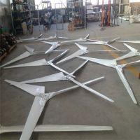 监控系统用小型风力发电机 晟成FD-300w 一站式供货全程