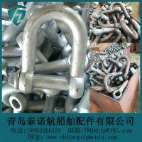 青岛泰诺航供应起重吊装卸扣 定制非标卸扣 镀锌异形卸扣 根据图纸加工
