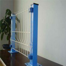 桃形柱护栏网 围墙护栏网现货 三折弯围栏