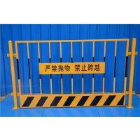 工地基坑围栏临边防护网工地临边安全隔离网基坑喷塑护栏网
