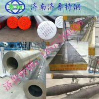 买35CrMo合金结构钢 找济南济鲁特钢 价格优美
