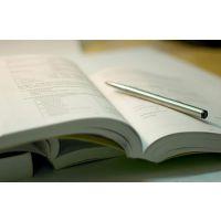 自费出版图书流程、个人自费、专著出版、合作出版(北京中卫文轩出版)