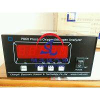 制氮机专用在线式p860-3n 4n 5n氮气分析仪(上海昶艾)