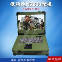 15寸低功耗N2800工业便携机机箱军工电脑外壳加固笔记本机箱铝