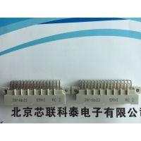 214012表面贴4针弯角1.27毫米公连接器ERNI