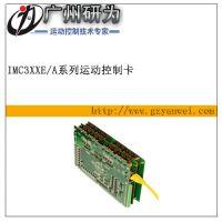 以太网 八轴运动控制卡 多轴 通用 运动控制卡 iMC3082E