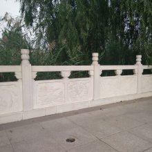 景区白色大理石栏杆 河道小桥石头雕花防护栏