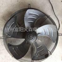 供应YWF4D-550B广州干燥机风机电机/冷却器风机/ 富阳火森电器