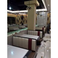 香港合发茶餐厅桌椅定制厂家 简约现代