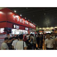 2018中国(广州)国际8月份餐饮连锁加盟展览会