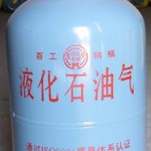 厂家直销煤气罐2/ 5/10/15/50kg 石油液化气瓶13333383888