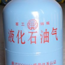 YSP118液化气钢瓶 118L液化气罐 50kg煤气瓶 河北百工钢瓶