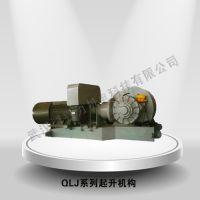 科一重工塔式起重机机构之起升机构QJL250.160、塔机/塔吊/专用