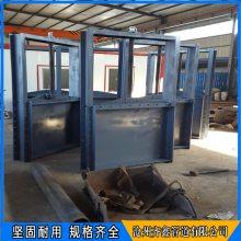 齐鑫电动烟气脱硫双层百叶窗式挡板门 专业生产定制