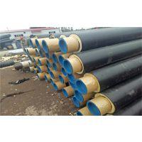 聚氨酯小区供暖管道/
