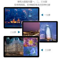 酷视通55寸壁挂高清显示屏仿苹果款单机版广告机