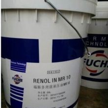 供应福斯无灰液压油ZAF 68 MC,福斯RENOLIN ZAF 46 MC高粘度指数无灰抗磨液压油