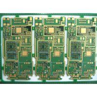 嘉立创pcb 线路板打样 电路板打样 单双面板 四六层 FR-4 生产厂家