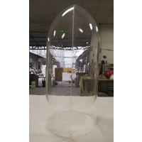 工厂定做亚克力椭圆形灯罩 有机玻璃 二合一U型灯罩 异形树脂灯罩