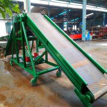 [都用]农场卸车皮带输送机 定做600宽输送机 双向调高皮带机价格