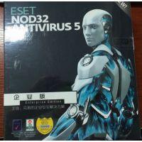 ESET NOD32批量企业Antivirus防病毒软件 便宜!