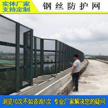 三亚铁路护栏铁丝网 海南桥梁防抛网厂家 机场防护网定做