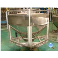 供应航天炉业化工复合材料全自动称重下料系统(HDcz1002)