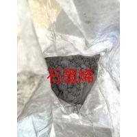 石墨烯微晶片分散到纤维里,改性纤维研磨分散机,石墨烯分散到芳纶原液应用