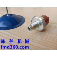 锋芒机械进口挖机配件三菱4M50进气压力传感器MD176361