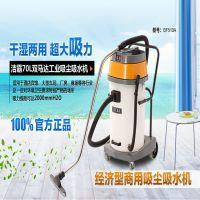 批发洁霸BF510A耐酸碱工业吸尘器大功率防腐蚀吸尘吸水机电子厂用